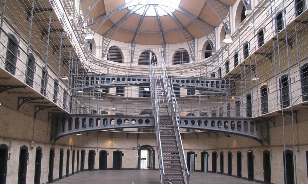 Prison security surveillance system