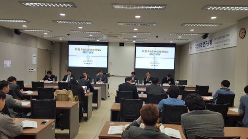 KOHSIA Co-hosts Joint Seminar 'Security Science Research Forum' with National Police Agency